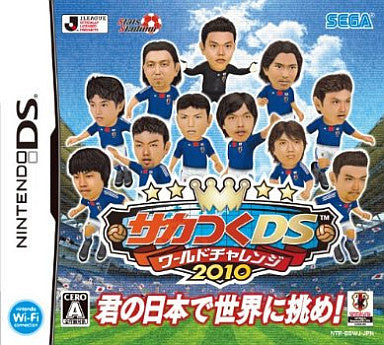 Image for Soccer Tsuku DS: World Challenge 2010
