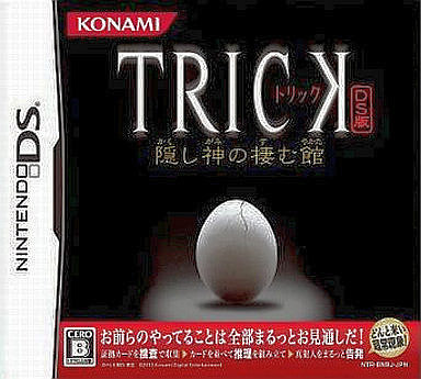 Image for Trick DS-han: Kakushi Kami no Sumukan