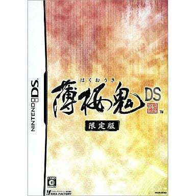 Image 1 for Hakuoki DS [Limited Edition]