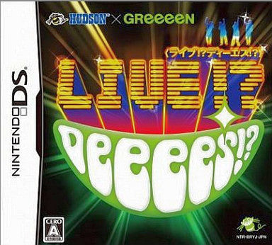 Image for Hudson x GReeeeN Live!? DeeeeS!? (w/CD)