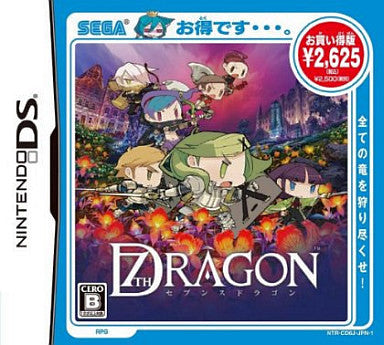 Image 1 for Seventh Dragon (Low-Price)