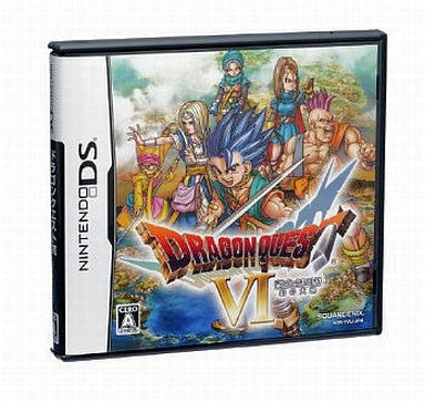 Image for Dragon Quest VI: Maboroshi no Daichi