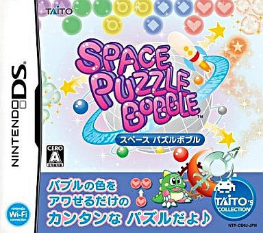 Image for Space Puzzle Bobble