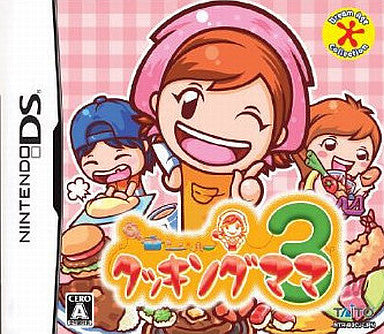 Image 1 for Cooking Mama 3