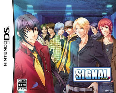 Image for Signal [Limited Edition]