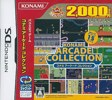 Image 1 for Konami Arcade Collection (Konami Dendou Selection)