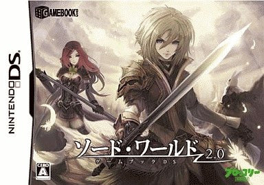 Image 1 for Sword World 2.0: Game Book DS [Limited Edition]