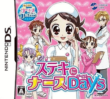 Image for Akogare Girls Collection: Suteki ni Nurse Days