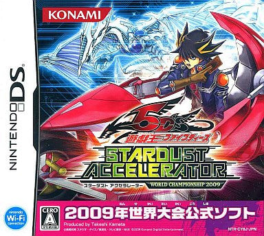 Image 1 for Yu-Gi-Oh! 5D's Stardust Accelerator: World Championship 2009
