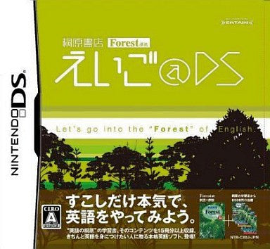 Image for Kirihara Shoten Forest: Eigo @ DS