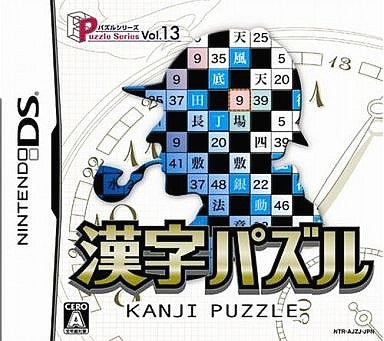 Image for Puzzle Series Vol. 13: Kanji Puzzle