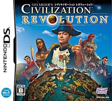 Image for Sid Meier's Civilization Revolution