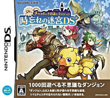 Image 1 for Cid to Chocobo no Fushigi na Dungeon: Toki Wasure no Meikyuu +