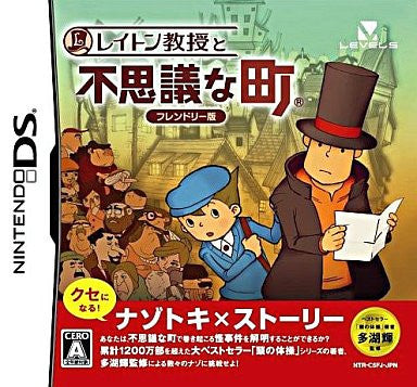 Image for Layton Kyouju to Fushigi na Machi (Friendly Version)