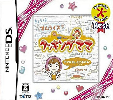 Image 1 for Cooking Mama (Dream Age Collection Best)