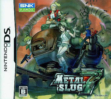 Image for Metal Slug 7