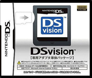 Image 1 for DSVision Adapter Package