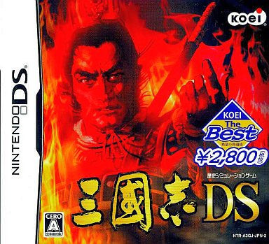 Image 1 for Sangokushi DS (Koei the Best)
