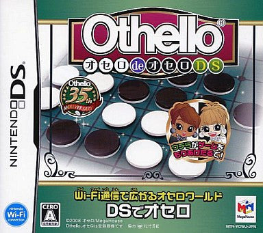 Image for Othello de Othello DS