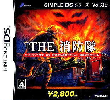 Image for Simple DS Series Vol. 39: The Shouboutai