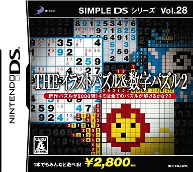 Image 1 for Simple DS Series Vol. 28: The Illust Puzzle & Suuji Puzzle 2