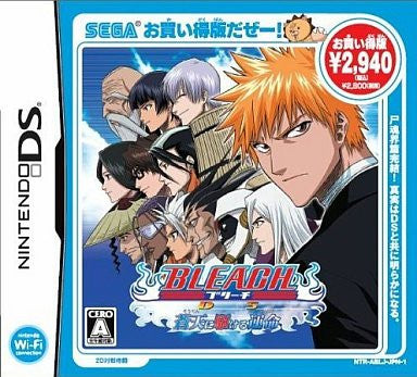 Image for Bleach DS: Souten ni Kakeru Unmei (Best Version)