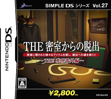 Image for Simple DS Series Vol. 27: The Misshitsukara no Dasshutsu