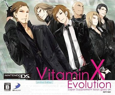 Image 1 for Vitamin X Evolution [Limited Edition]