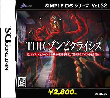 Image for Simple DS Series Vol. 32: The Zombie Crisis
