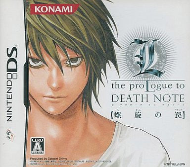 Image for L: The Prologue to Death Note - Rasen no Wana