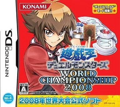 Image for Yu-Gi-Oh! World Championship 2008