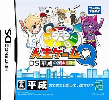 Image 1 for Jinsei Game Q DS: Heisei no Dekigoto
