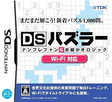 Image for DS Puzzler: Numpla Fan & Oekaki Logic Wi-Fi Taiou