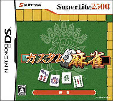 Image 1 for SuperLite 2500 Custom Mahjong