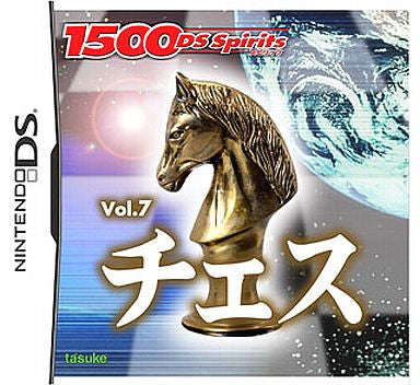 Image for 1500 DS Spirits Vol.7 Chess