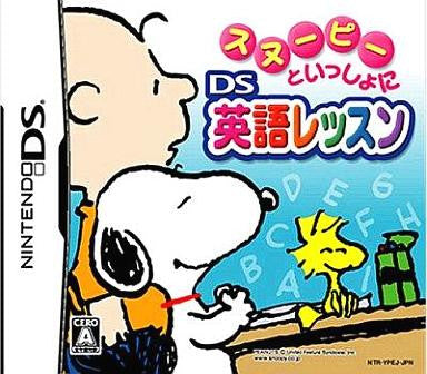 Image for Snoopy to Issho ni DS Eigo Lesson