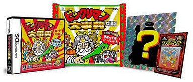 Image 1 for Bikkuriman Daijiten [Amazon.co.jp Perfect Limited Edition]