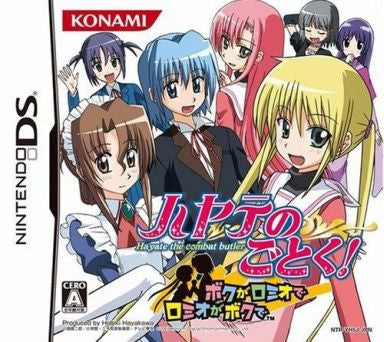 Image for Hayate no Gotoku!