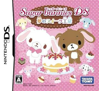 Image 1 for Sugar Bunnies DS: Yume no Sweets Koubou