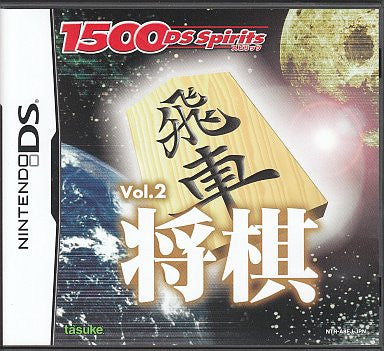 Image for 1500 DS Spirits Vol.2 Shogi