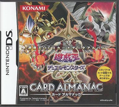 Image 1 for Yu-Gi-Oh Duel Monsters GX Card Almanac