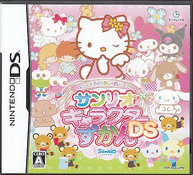 Image 1 for Hello Kitty no Oshare Party Sanrio Character Zukan DS