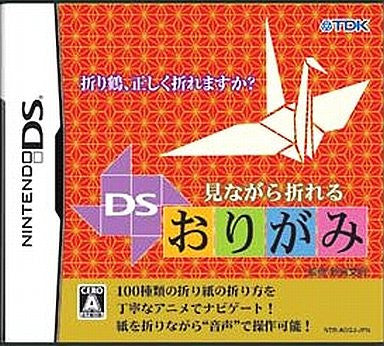 Image for DS Origami