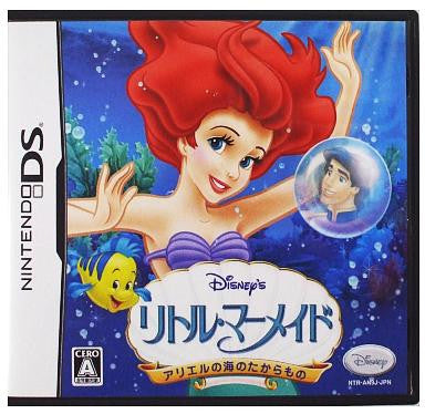 Image 1 for Little Mermaid: Ariel no Umi no Takaramono