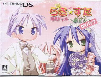 Image 1 for Shin Lucky * Star [Deluxe Box]
