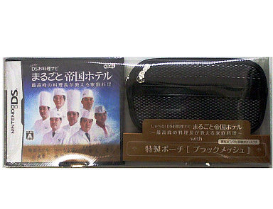 Image for Shaberu! DS Oryouri Navi: Marugoto Teikoku Hotel with Special Pouch (Mesh Black)