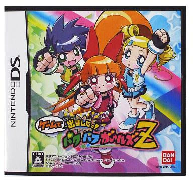 Image 1 for Game de Demashita! Powerpuff Girls Z