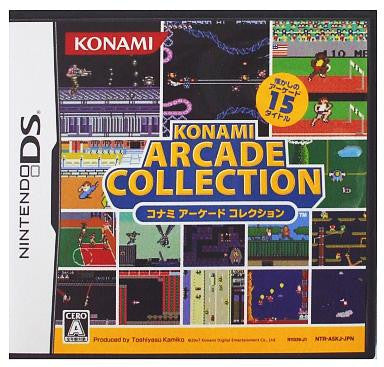 Konami Arcade Collection