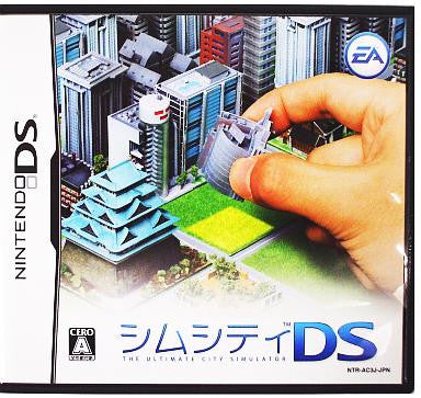 Image 1 for Sim City DS