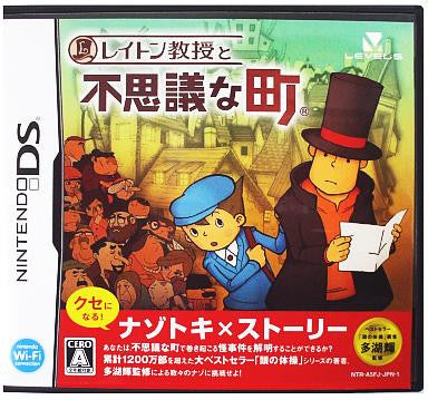 Image for Layton Kyouju to Fushigi na Machi